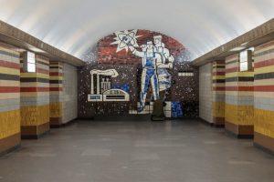 В Великобритании вышла книга об украинском метро