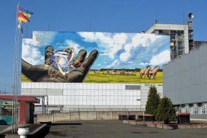 На Чернобыльской АЭС появился гигантский мурал