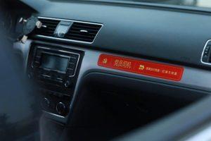 В китайском такси можно вызвать водителя-коммуниста