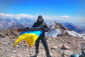 Как украинец покорил Анды: интервью с путешественником Юрием Кручиным