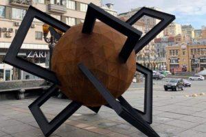 В Киеве установили скульптуру «Противостояние»