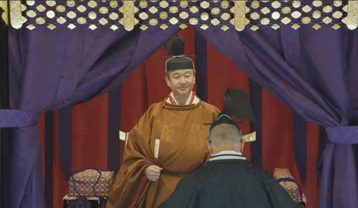 Интронизация Нарухито: что известно о 126-м императоре Японии.Вокруг Света. Украина