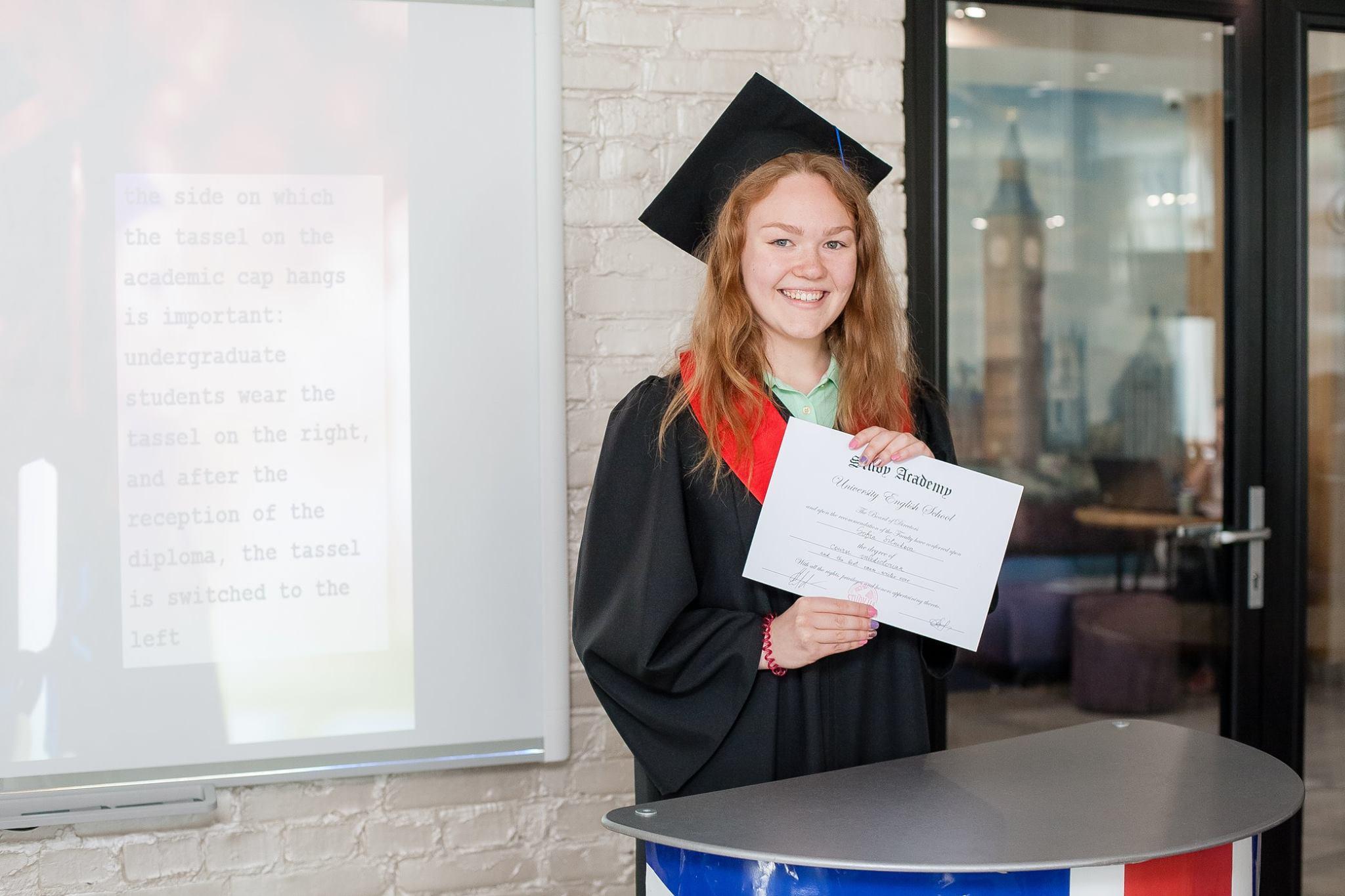 Образование в Канаде: личный опыт