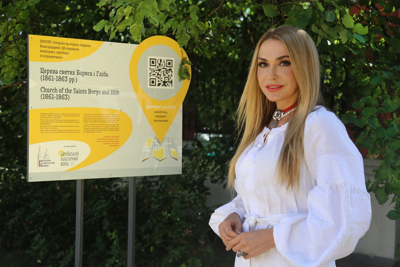 Украинские звезды популяризируют исторические памятки Вышгорода