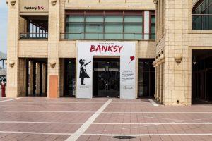 Бывший агент Banksy показал его фото