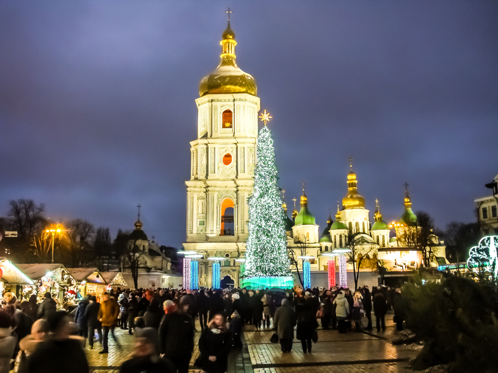 Какой будет новогодняя елка-2020 в Киеве.Вокруг Света. Украина