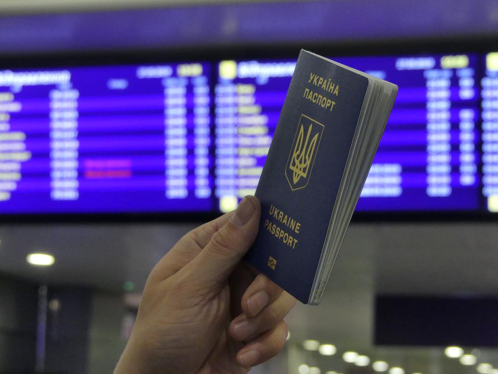 Украина планирует установить безвиз с 14 странами
