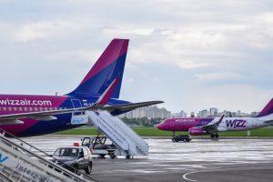 Wizz Air будет летать из Запорожья