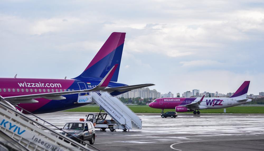 Wizz Air будет летать из Запорожья.Вокруг Света. Украина