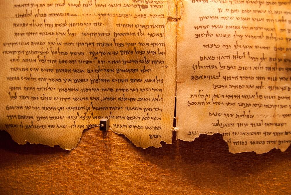 Оксфордского профессора обвиняют в незаконной продаже древних фрагментов Библии