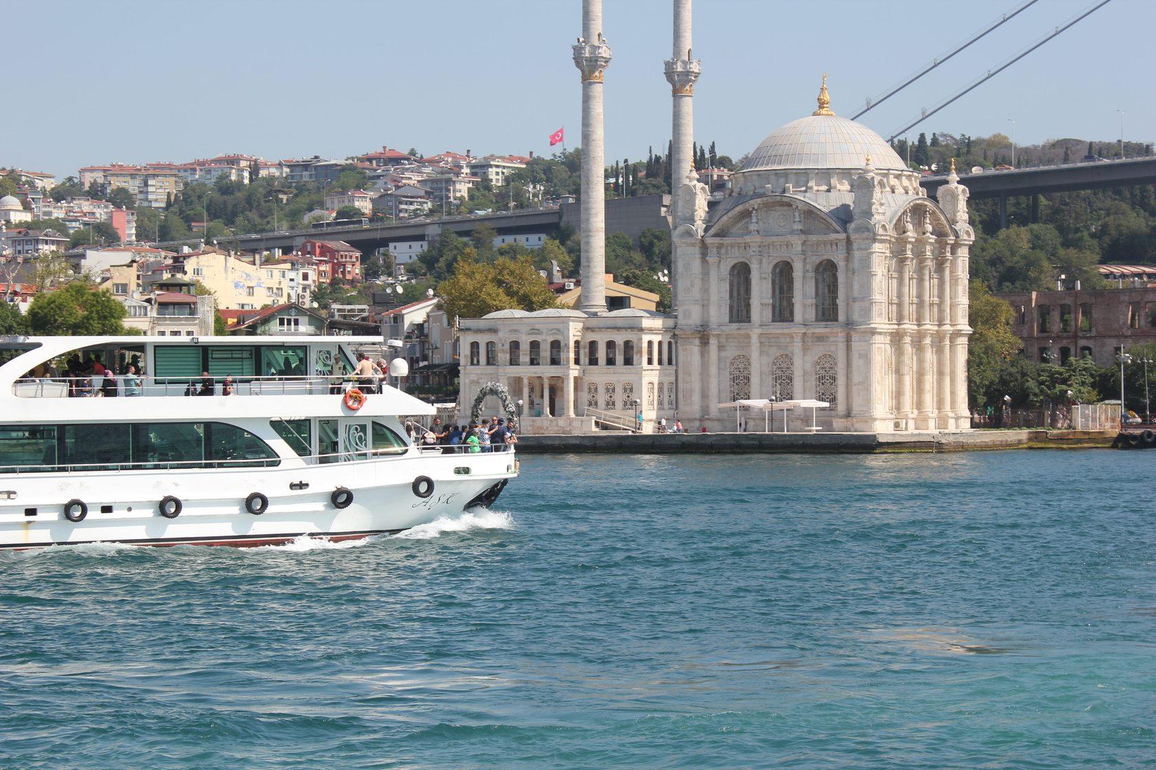 Два края Турции