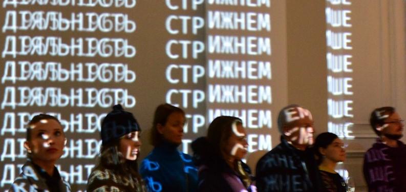 В Украине заработал архив новейшего искусства