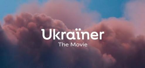 Вышел фильм, рассказывающий об одном дне Украины