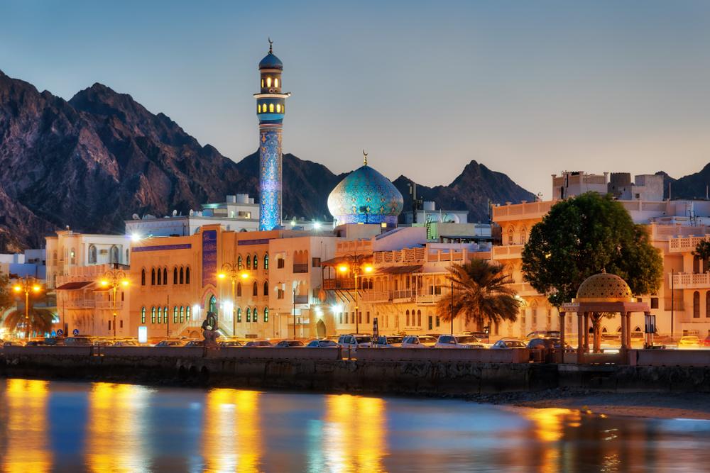 Национальный день в Омане