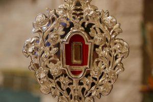 В Иерусалиме выставили на обозрение фрагмент яслей Христовых