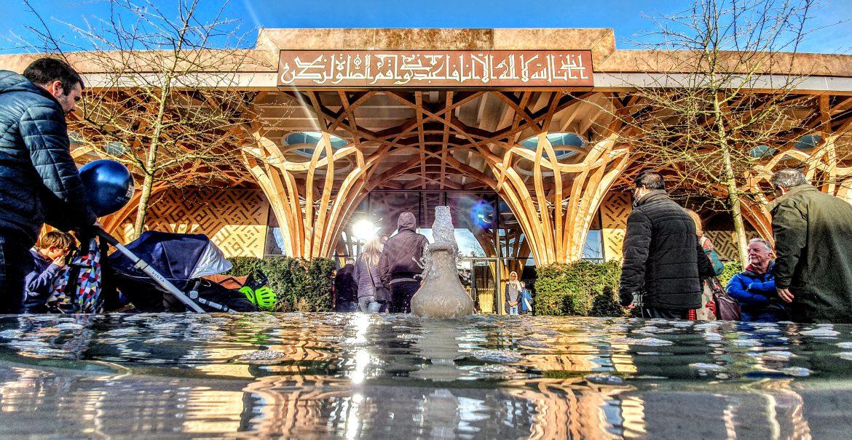 В Англии открылась первая в мире эко-мечеть.Вокруг Света. Украина