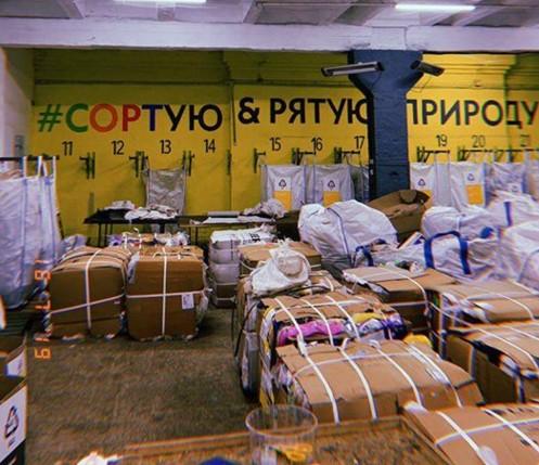 В Украине принимают пластик на переработку по почте
