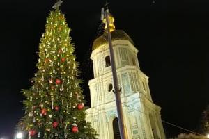 Праздники на пороге: афиша новогодних событий в Киеве (видео)