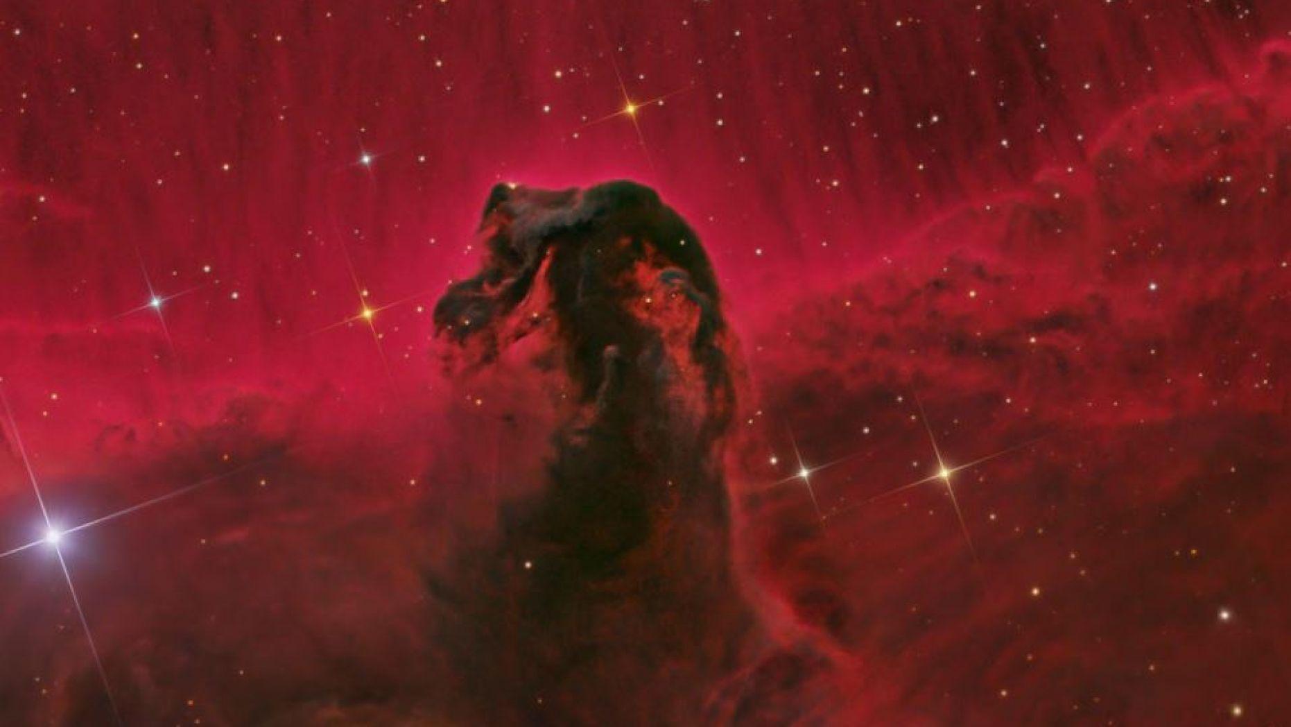 NASA опубликовало снимок причудливой туманности