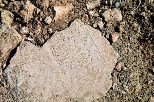 Ученые обнаружили «демона эпилепсии» на ассирийской 2700-летней глиняной табличке