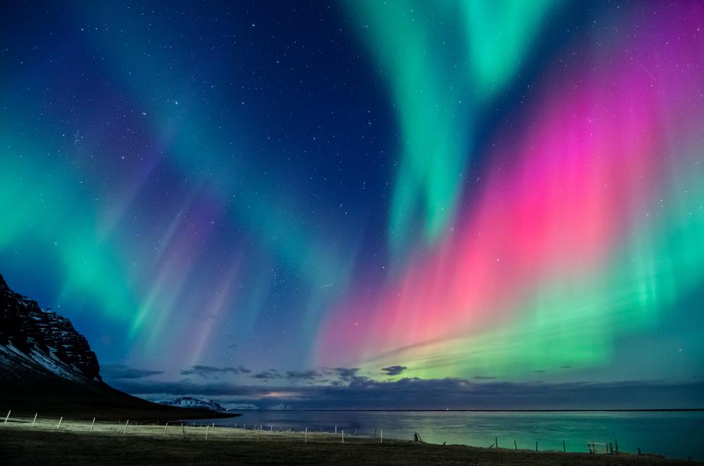 В Исландии запустили онлайн-карту для путешественников.Вокруг Света. Украина