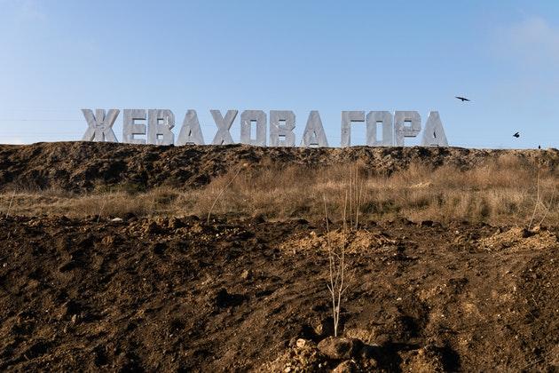 В Одессе из Жеваховой горы сделали Голливуд