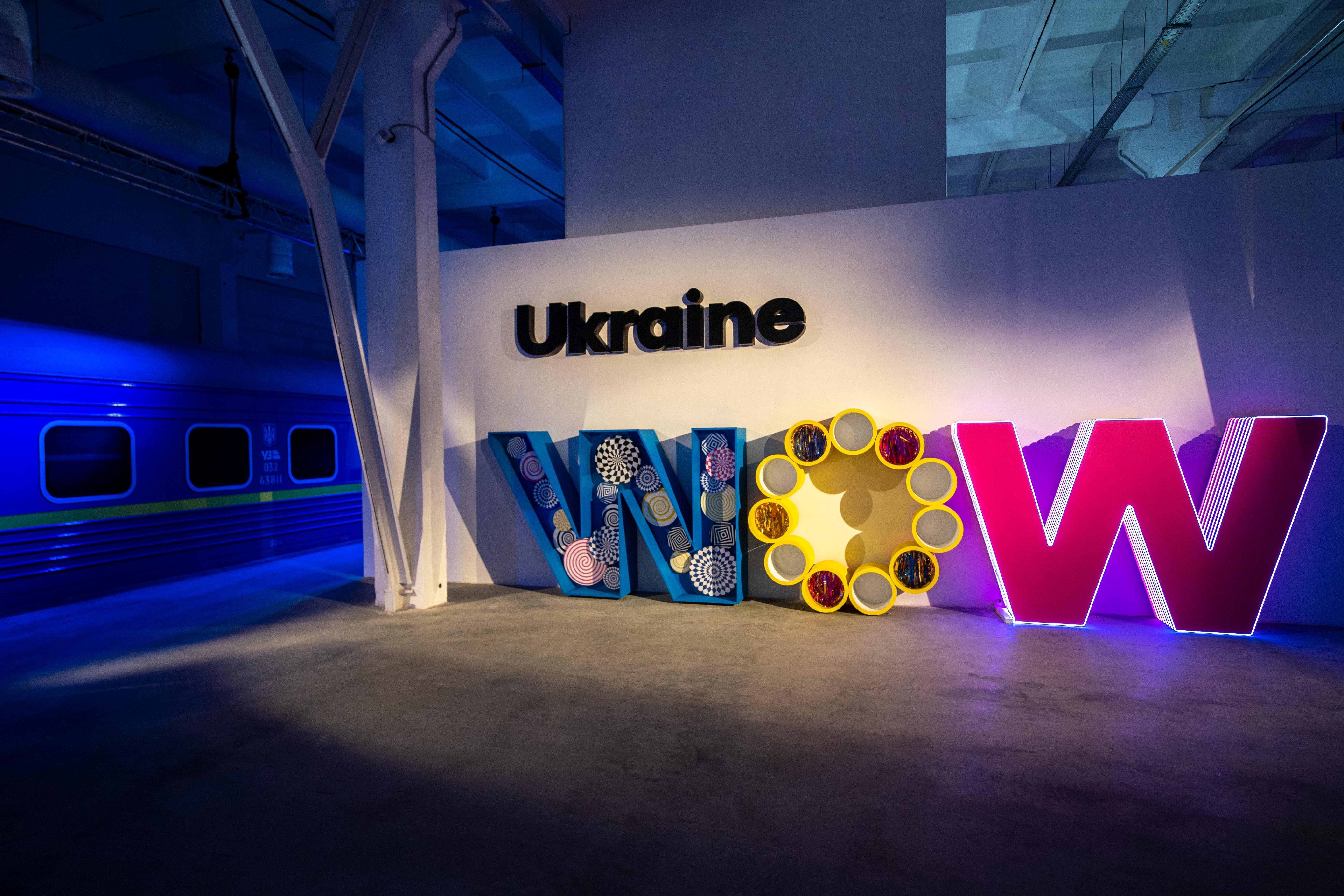 Виставку Ukraine WOW на залізничному вокзалі в Києві продовжено