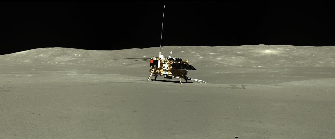 Команда Chang'e 4 опубликовала новые фото с обратной стороны Луны