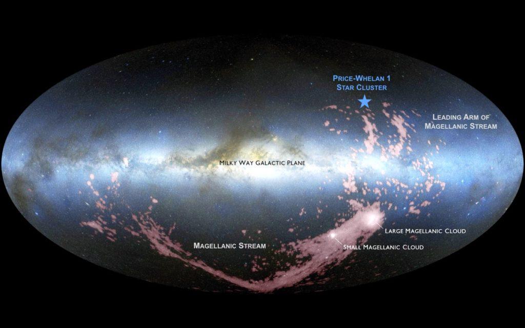 Астрономы заметили признаки столкновения нашей галактики с соседней.Вокруг Света. Украина