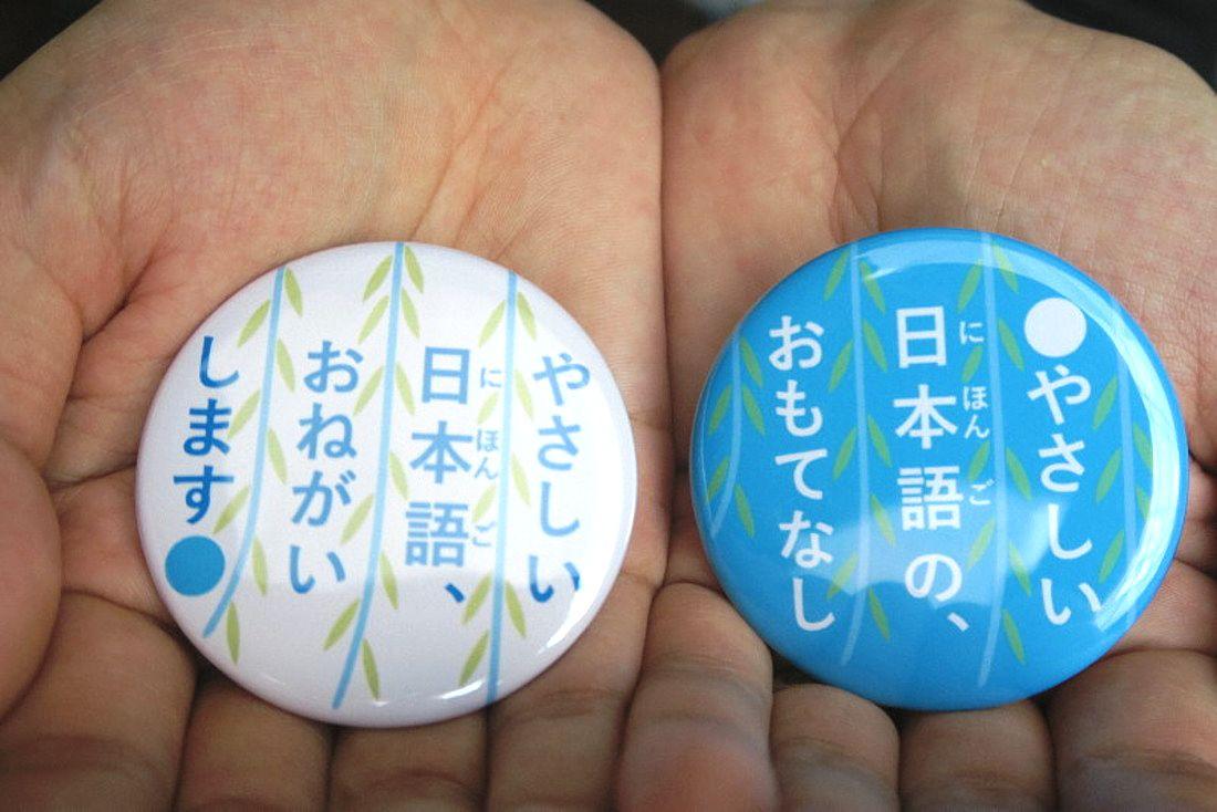 простой японский язык