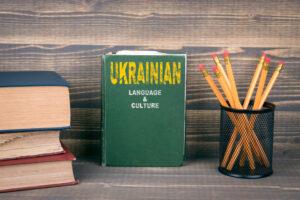 Сколько слов в украинском языке