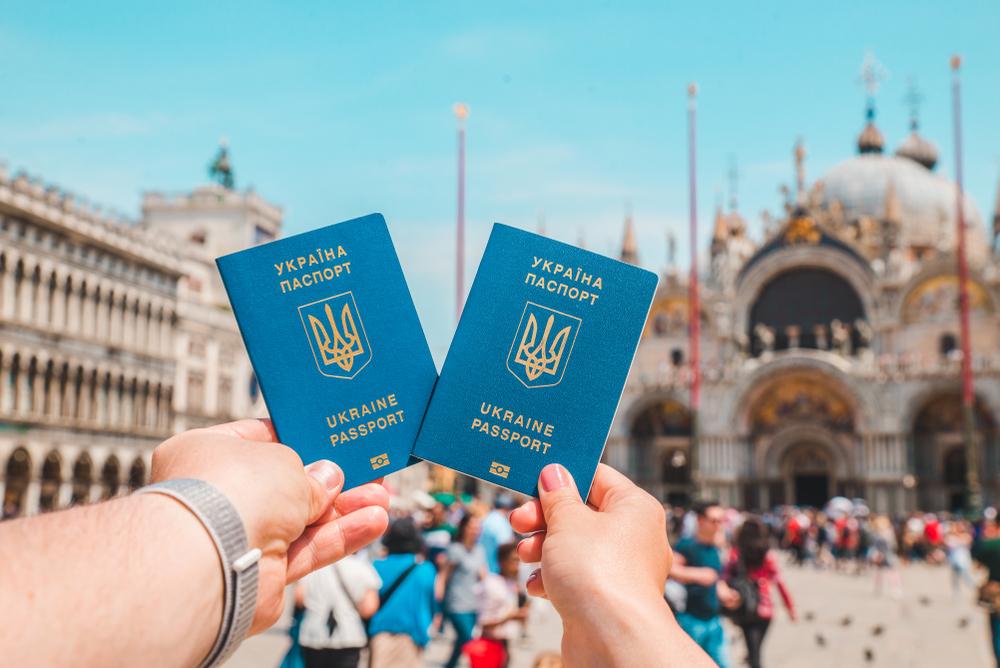 Украина потеряла позиции в Индексе паспортов.Вокруг Света. Украина