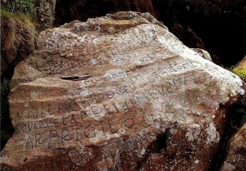 Во Франции разгадали тайну древней надписи