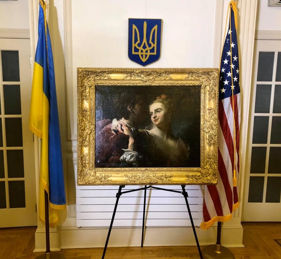 США вернули Украине картину, похищенную нацистами.Вокруг Света. Украина