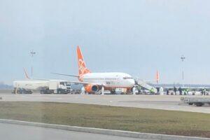 В Харькове приземлился самолет из Уханя
