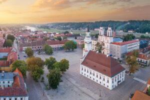 Каунас станет культурной столицей Европы в 2022 году