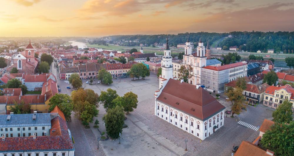 Каунас станет культурной столицей Европы в 2022 году.Вокруг Света. Украина
