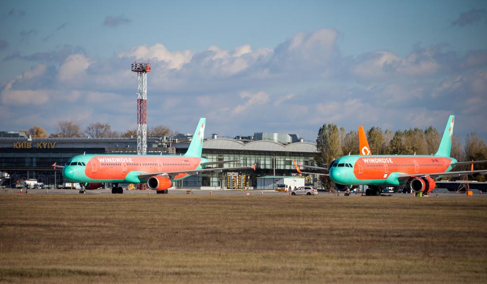 Николаевский аэропорт начал продажу билетов на первый рейс в Киев.Вокруг Света. Украина