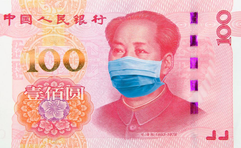 Китай начал дезинфицировать деньги для борьбы с коронавирусом.Вокруг Света. Украина