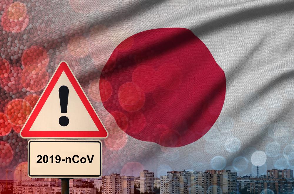Новости коронавируса: смерть в Японии и всплеск выздоровевших.Вокруг Света. Украина