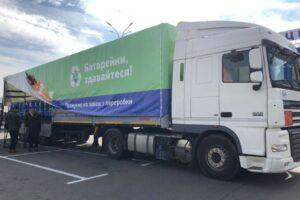 Украина впервые отправила батарейки на переработку
