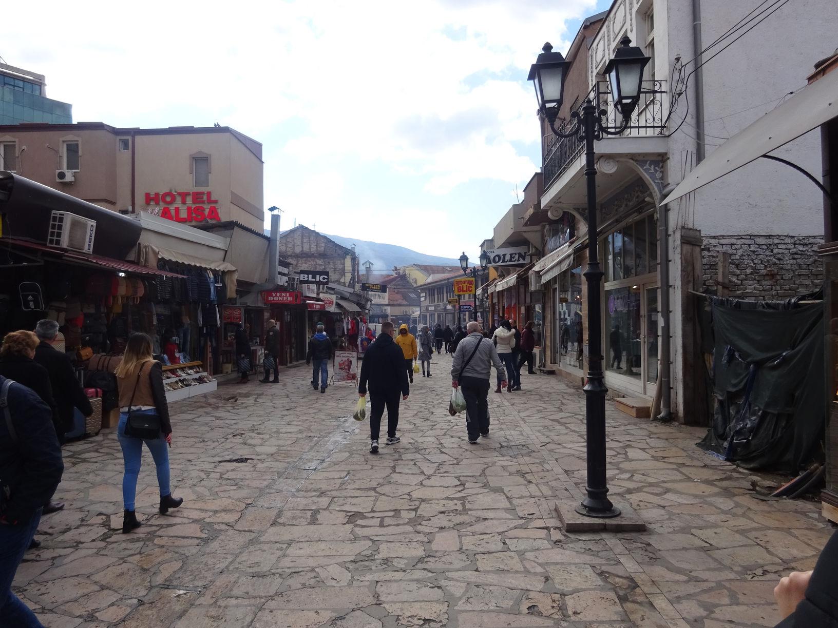 Скопье Старый базар