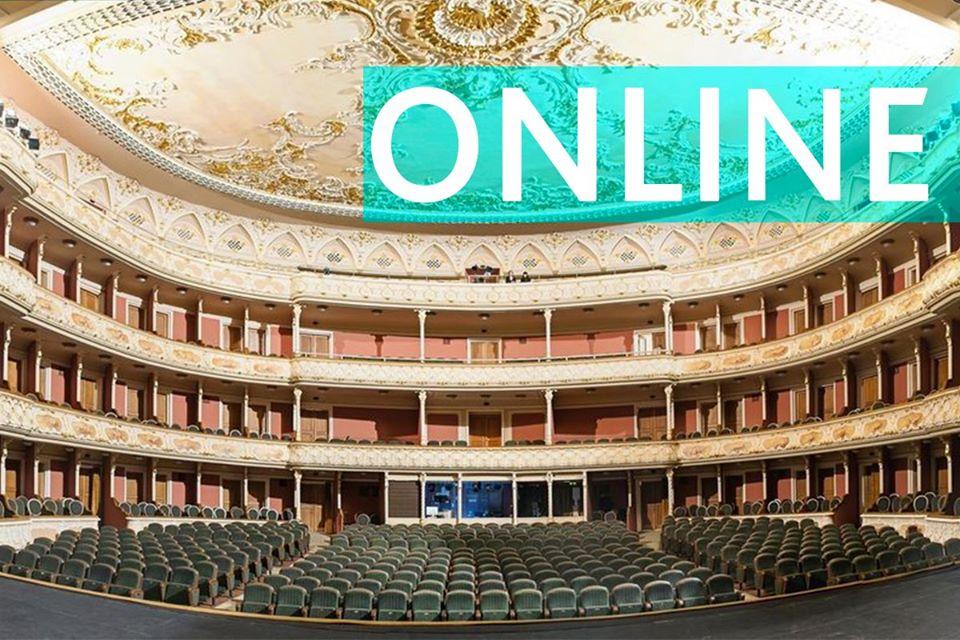 Театры Украины, работающие онлайн