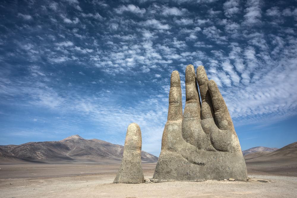 Пустыня Атакама: самое сухое место в мире