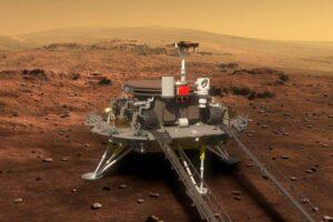 Китай обнародовал название своей первой миссии на Марс