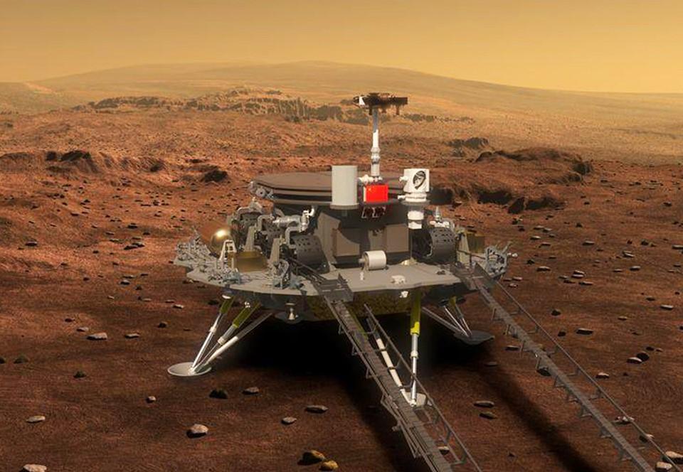 Китай обнародовал название своей первой миссии на Марс.Вокруг Света. Украина