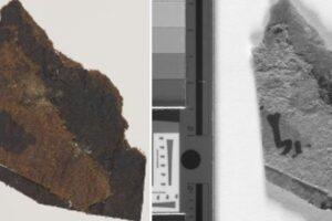 На фрагментах Кумранских рукописей обнаружили скрытый текст