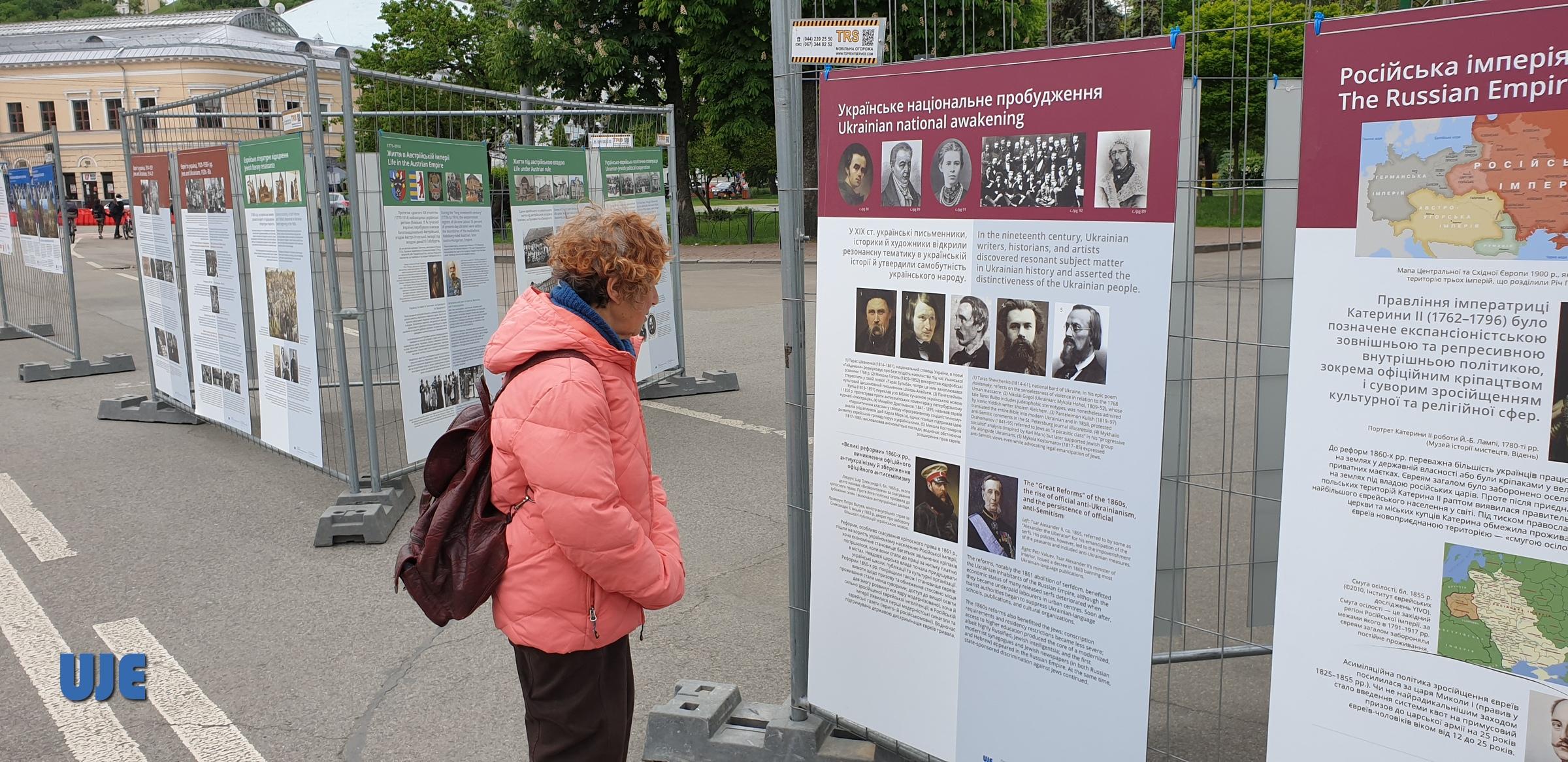 «Киев Клезмер Фест» возвращается на Контрактовую площадь