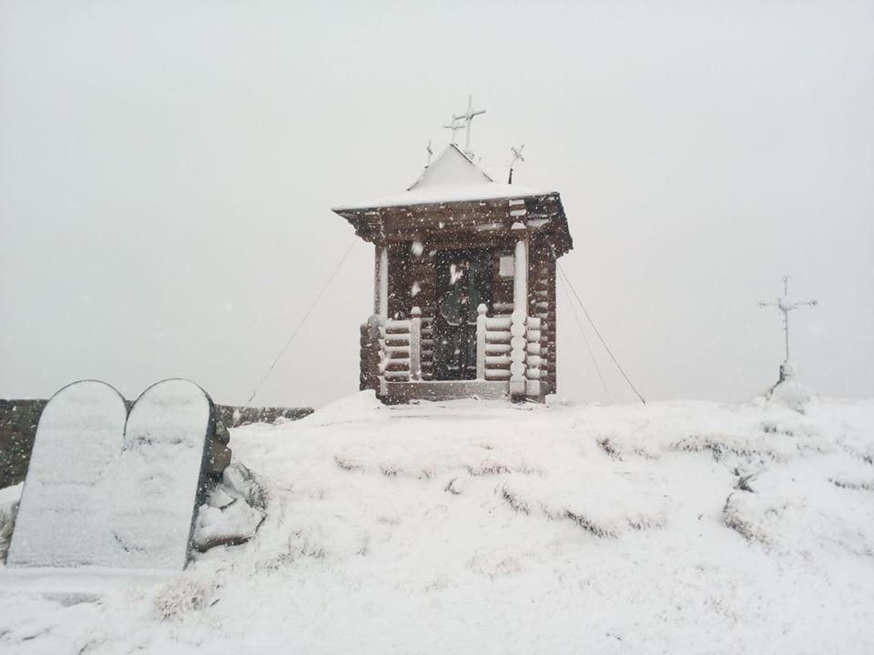 В Карпатах выпал майский снег.Вокруг Света. Украина