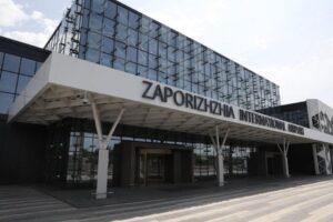 В Запорожье достроили новый терминал аэропорта